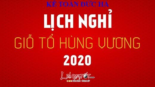 """Thông Báo Lịch nghỉ ngày lễ """"Giỗ tổ Hùng Vương 2020''"""