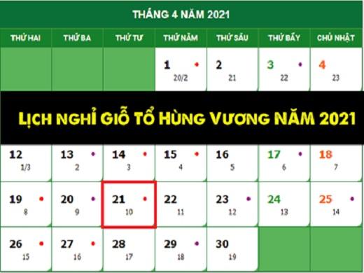 Thông Báo Lịch nghỉ ngày lễ Giỗ tổ Hùng Vương 2021